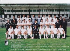 Sportul Studentesc 2005-2006
